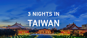 Three nights in Taiwan